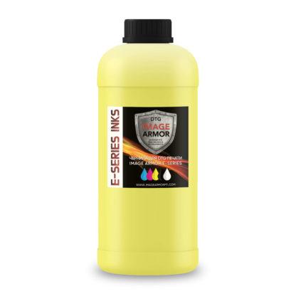 Текстильные чернила Yellow Image Armor 1 литр