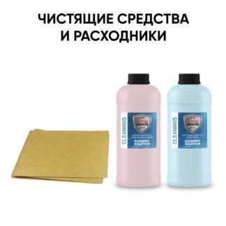 Расходные материалы и чистящие средства для прямой печати